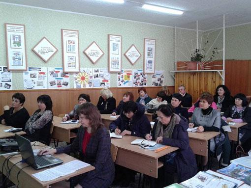 школа-2-4