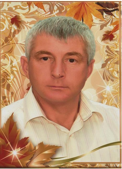 Буриченков П.А.