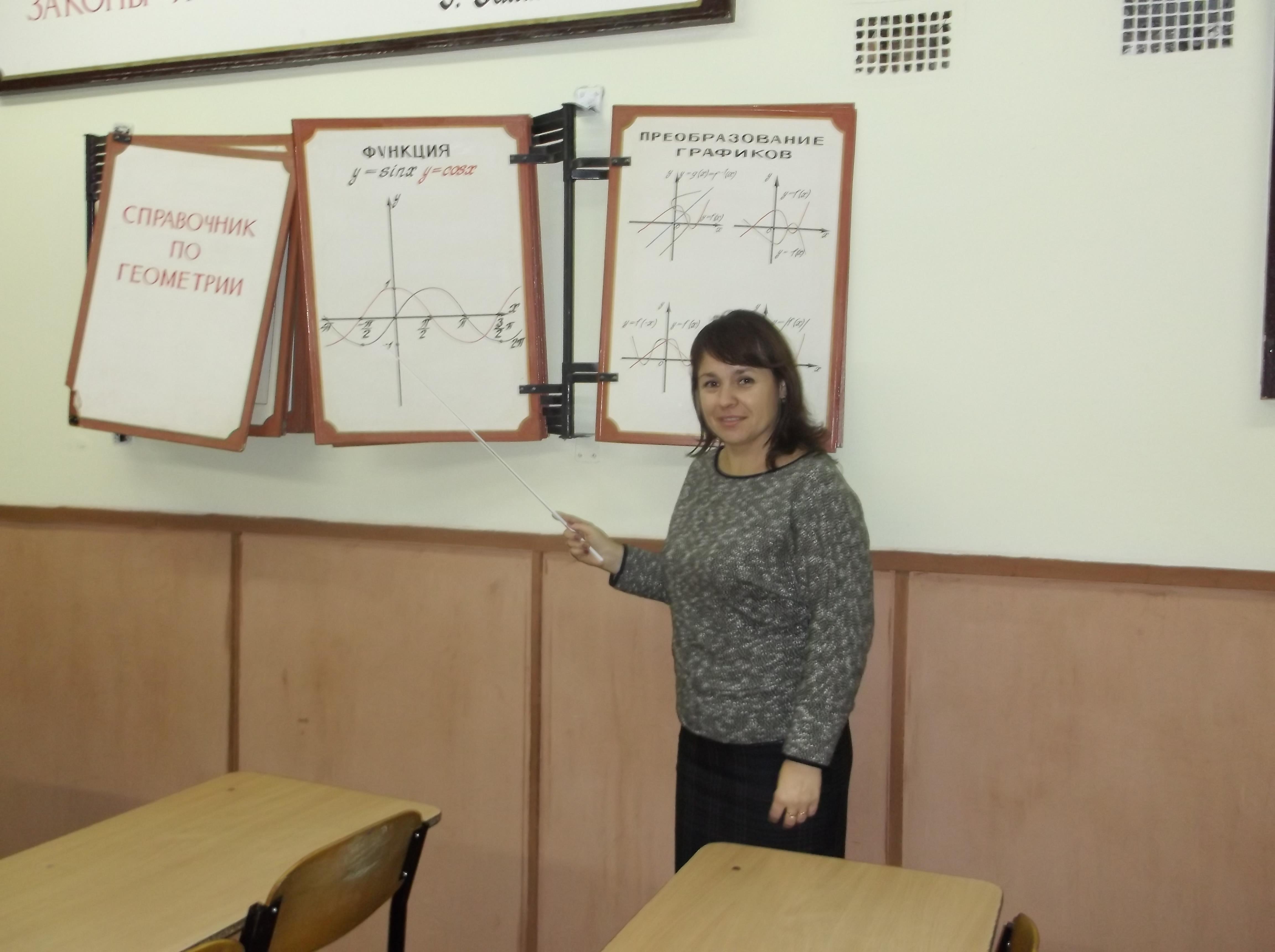 Степанова Т.М